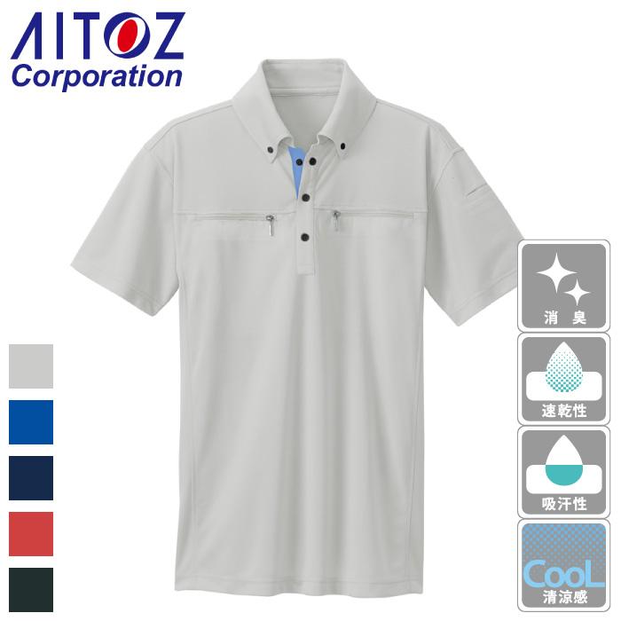 [アイトス] AZ-10602 ボタンダウンダブルジップ半袖ポロシャツ(男女兼用)