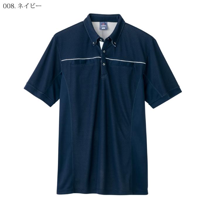 [アイトス] AZ-551044 半袖ポロシャツ(男女兼用)