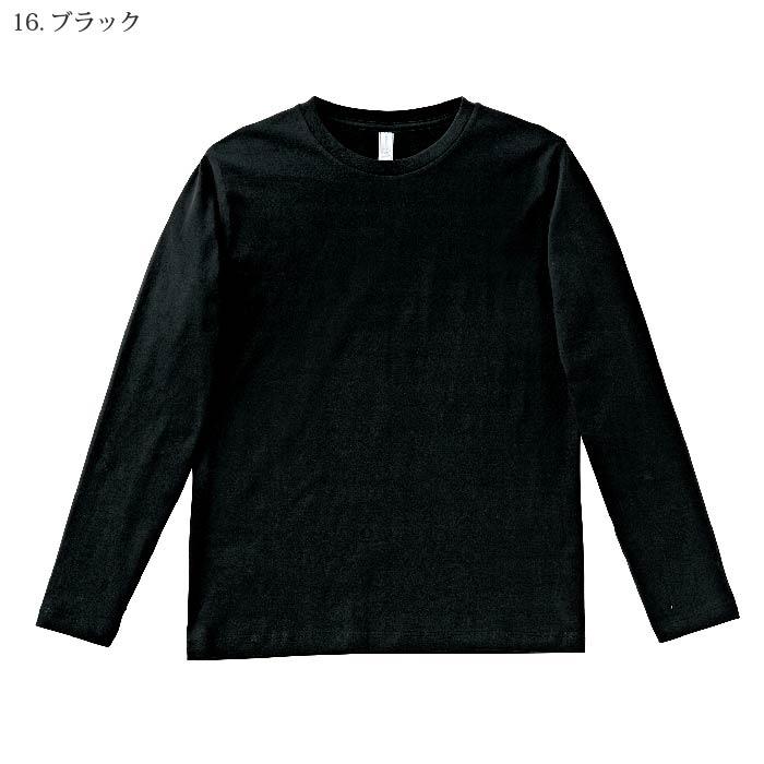 [NaturalSmile] MS1605 ユーロロングTシャツ(5.3oz)