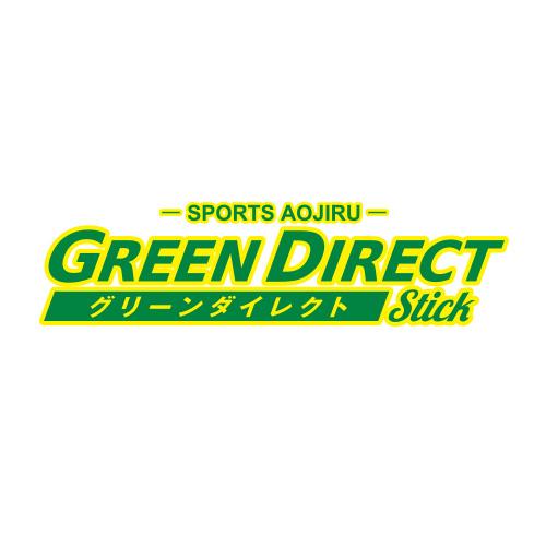 【モンドセレクション受賞】 スポーツ青汁 グリーンダイレクト
