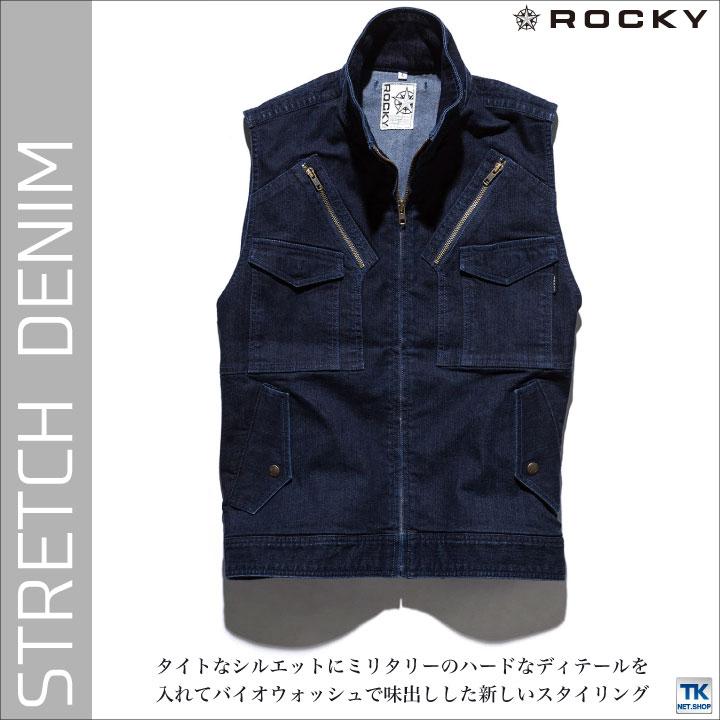 ROCKY デニムフライトベスト メンズ 作業服 作業着 WORKWEAR ロッキー デニムベスト bm-rv1901