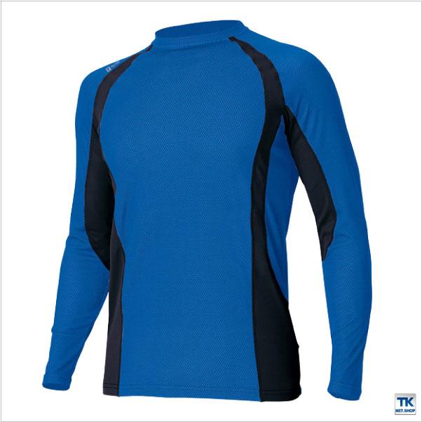 アンダーシャツ インナーシャツ遮熱効果、接触冷感、吸汗速乾az-551034-b