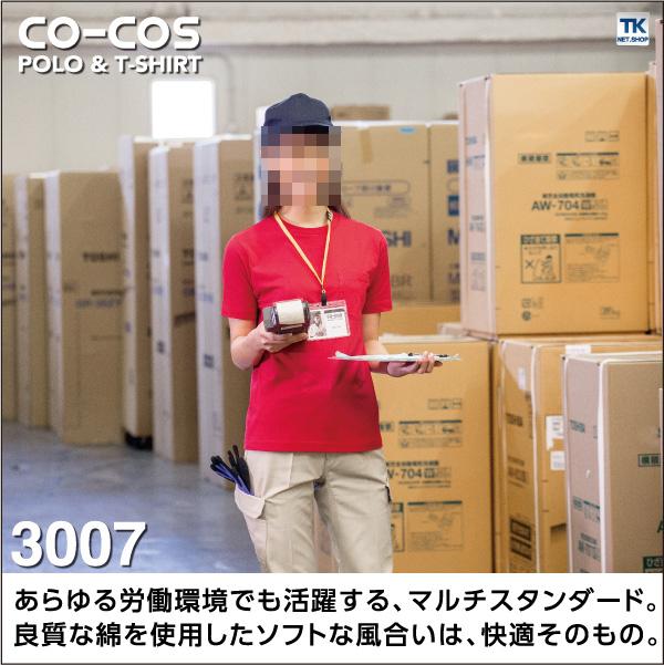 半袖Tシャツ 作業服 作業着 作業シャツ 半袖Tシャツcc-3007