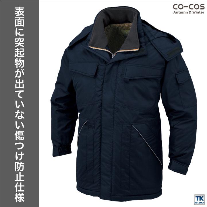 防寒コート 防寒服 防寒着 防寒ジャンパー ワークウェア 撥水加工  CO-COS コーコス cc-a12366-b
