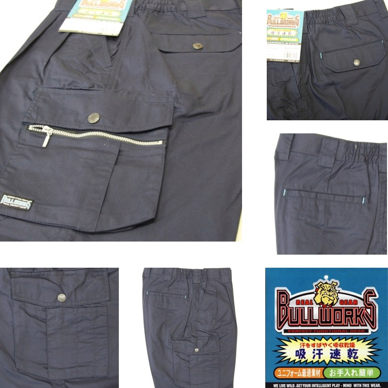 作業服 作業着 作業ズボン カーゴパンツ 吸汗速乾加工 ツータック ベトナムズボン パンツ ズボン sw-198 お手ごろ価格 特価