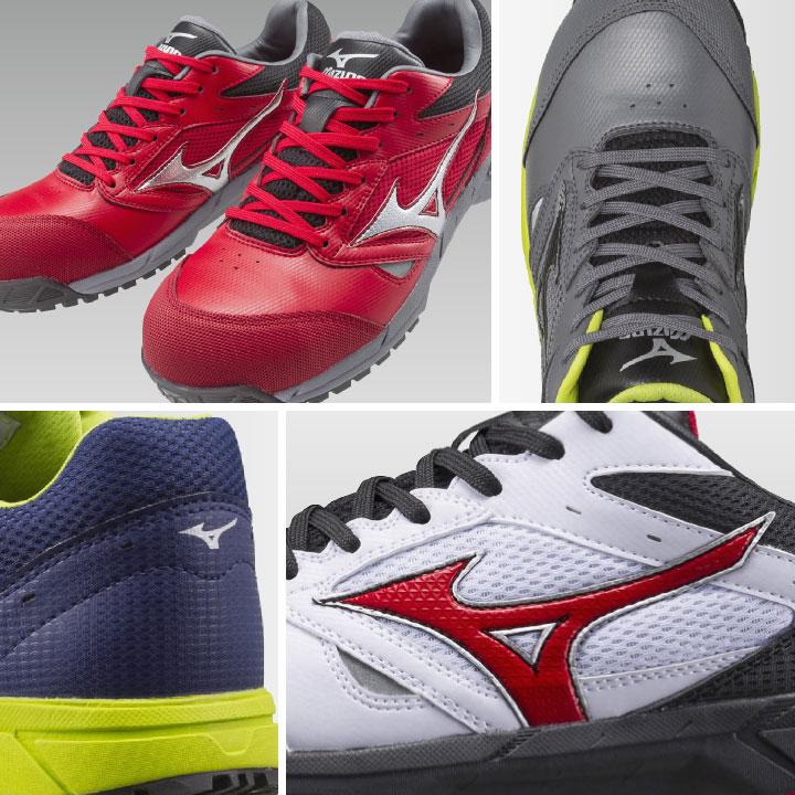 作業用靴 MIZUNO ミズノ オールマイティLS セーフティーシューズ 安全靴 軽量 先芯 mz-c1ga1700