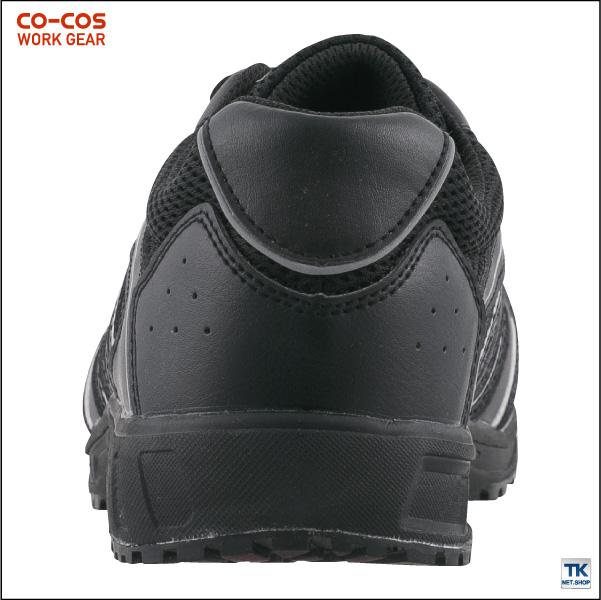 安全スニーカー 安全靴 セーフティスニーカー 樹脂製先芯 CO-COS コーコス セーフティースニーカー ひも cc-HZ-360