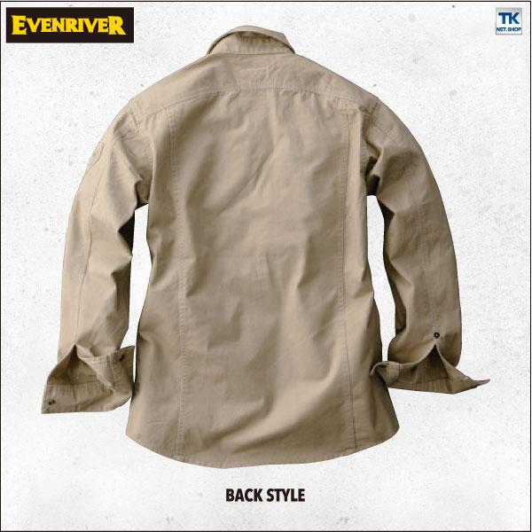 作業シャツ 長袖シャツ イーブンリバー EVENRIVER 作業服 作業着 年間用素材 SOLID SERIES er-erx106-b