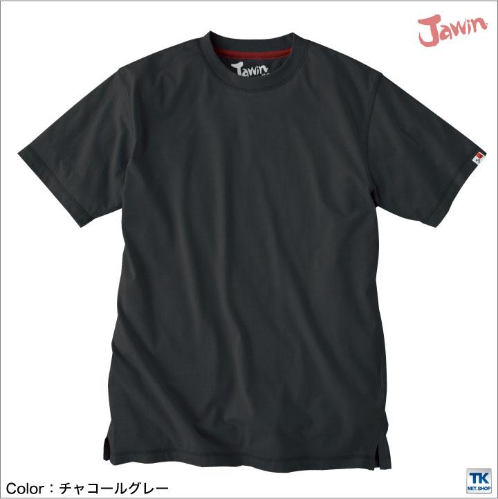 半袖Tシャツ 作業服 作業着 吸汗速乾 作業Tシャツ 自重堂 JICHODO jd-55314