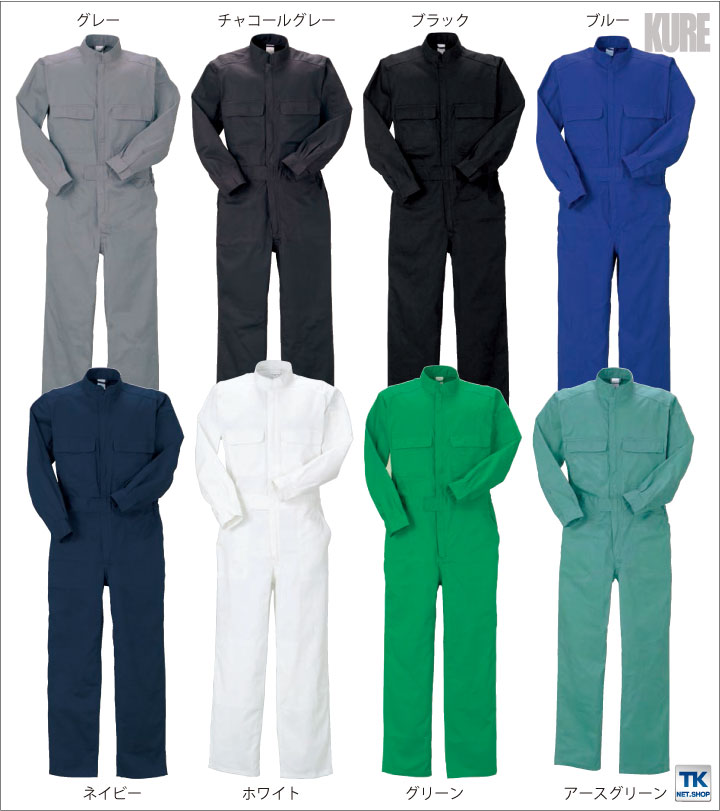 作業服 作業着 長袖つなぎ おしゃれ ツナギ16色カラフルカラー 長袖つなぎ <br>シャーベットカラーつなぎ ツナギ服 続服 ツヅキ つなぎ サイズ S M L LL 3L 4L 5L 6L kr-