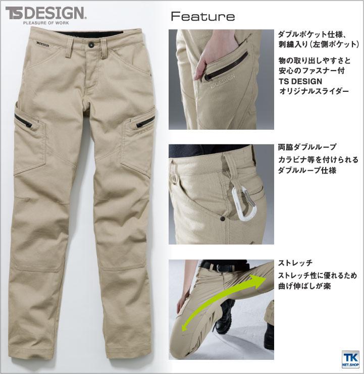作業ズボン レディースカーゴパンツ 作業服 作業着 年間用 ハイブリッドワーキング tw-35141