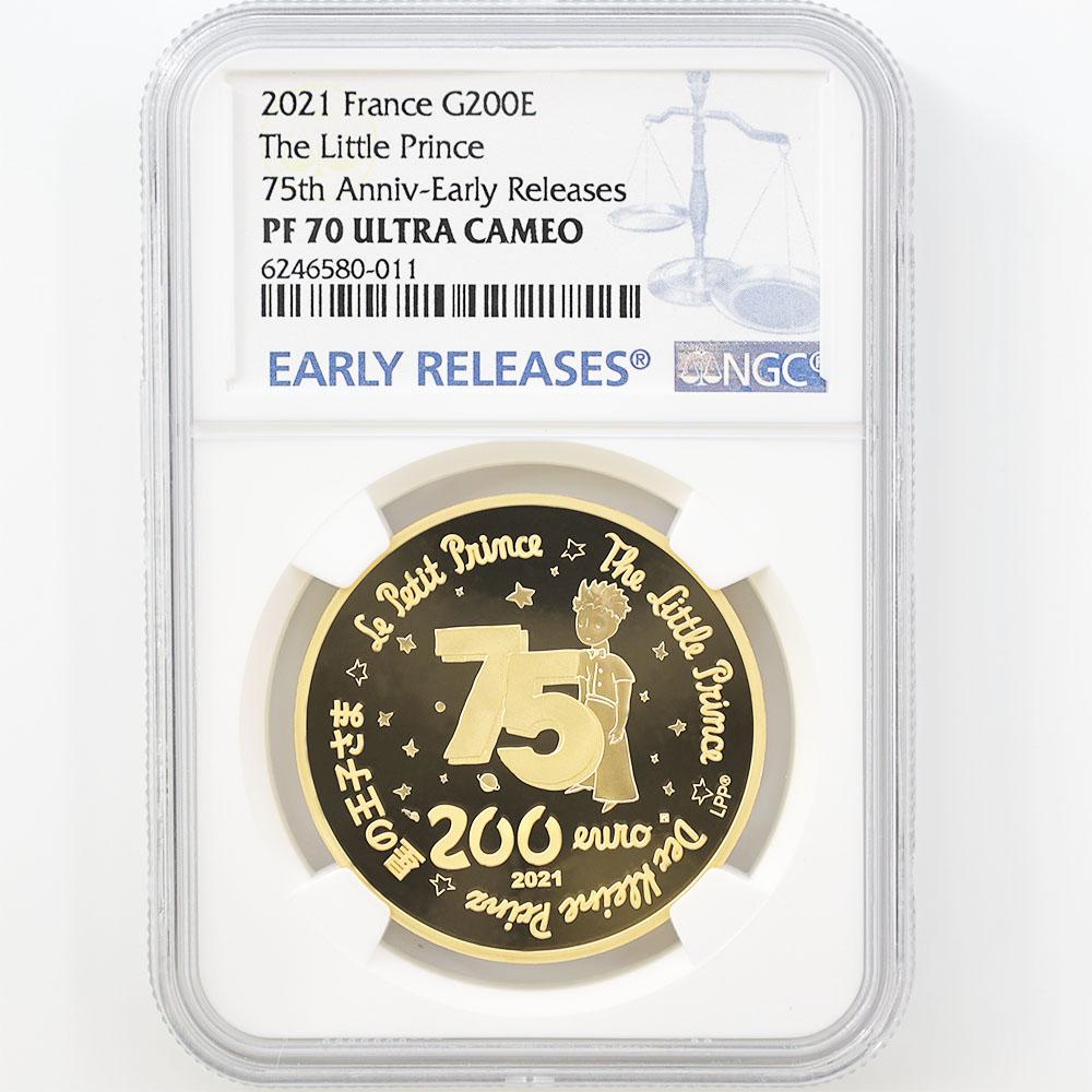 2021 フランス 星の王子さま フランス版発刊75周年記念 200ユーロ 金貨 1オンス プルーフ NGC PF 70 UC ER 初鋳版 最高鑑定 完全未使用品 元箱付