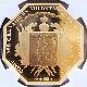 最後の1枚 2020 フランス アメリカ独立の歴史 ラファイエット侯爵のボストン上陸 200ユーロ 八角形金貨 1オンス プルーフ NGC PF 69 UC ER 初鋳版 準最高鑑定 完全未使用品 元箱付