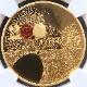 2014 フランス バカラ創業250周年記念 200ユーロ 金貨 1オンス プルーフ NGC PF 70 UC 最高鑑定 完全未使用品