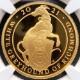 2021 英国 英国紋章の獣コレクション リッチモンドのホワイトグレーハウンド 100ポンド 金貨 1オンス プルーフ NGC PF 70 UC 最高鑑定 完全未使用品 元箱付