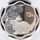 2011 中国 卯年兔図 10元 銀貨 1オンス プルーフ NGC PF 70 UC 最高鑑定 完全未使用品 梅花形銀貨