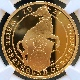 在庫残り2枚! 2021 英国 英国紋章の獣コレクション リッチモンドのホワイトグレーハウンド 100ポンド 金貨 1オンス プルーフ NGC PF 70 UC ER 初鋳版 最高鑑定 完全未使用品 元箱付
