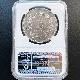 1892 朝鮮開国501年 NGC MS63 5両銀貨 近代銀貨 鑑定 保証 準最高鑑定 未使用品 朝鮮貨幣
