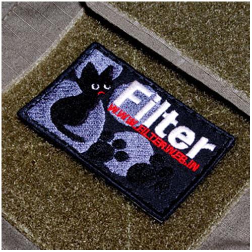 Filter NEKO PATCH