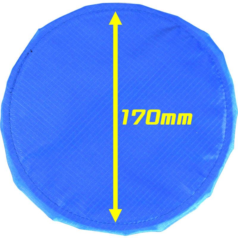 【特急】【M便】R250 スプロケット&ローターカバー 42t対応 ブルー