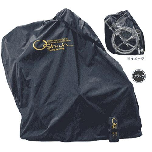 【特急】【輪行マニュアルプレゼント】オーストリッチ SL-100 輪行袋 超軽量型