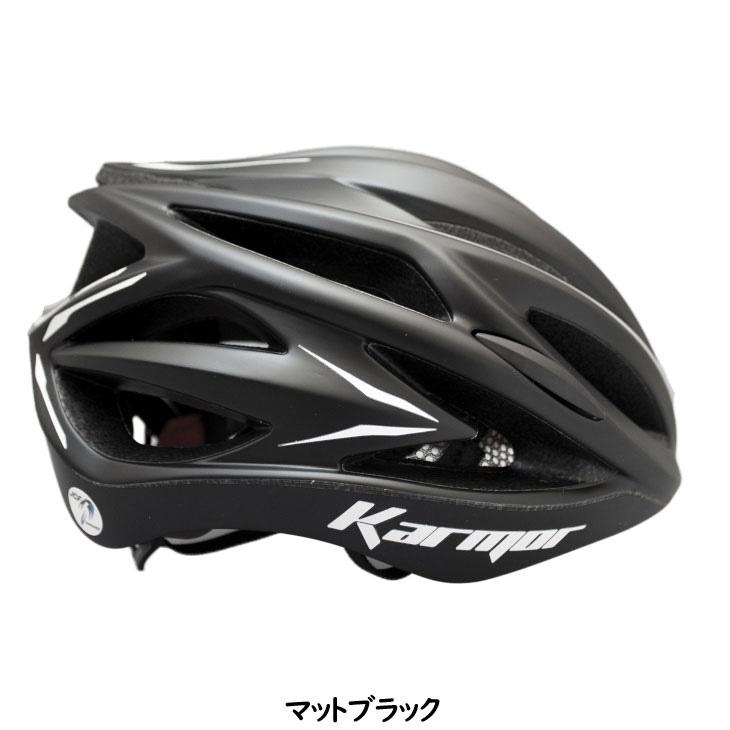 【特急】【SALE】カーマー ASMA2(アスマ2) ホワイト/ライトブルー ヘルメット Karmor