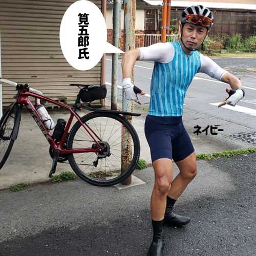 【特急】サンボルト ビブレーシングパンツ (筧五郎氏監修モデル) 56レーパン ネイビー