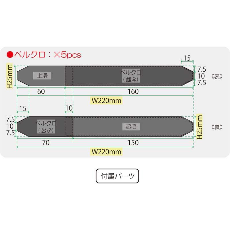 【代引不可】R250 フレームインナーバッグ フルサイズ アーガイル リップストップ ブラック 【予約商品】
