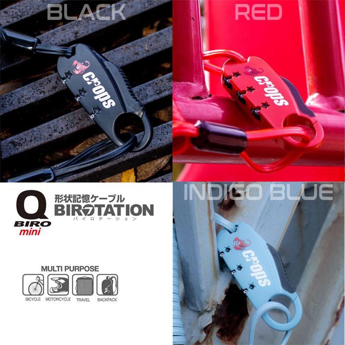 【M便】クロップス Q-BIRO Mini(キューバイロ ミニ) ダイヤル式 ワイヤーロック 900mm 形状記憶ケーブル