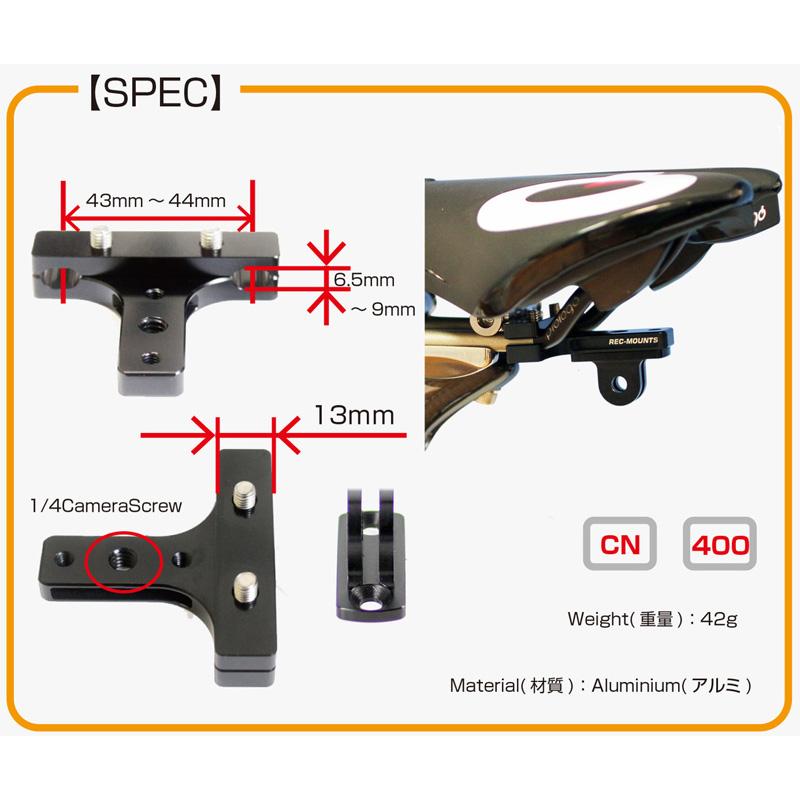 レックマウント REC-B30-KO コダック 360° アクションカメラ SP360 対応 サドルレールマウント Type1