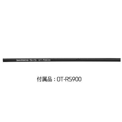 シマノ デュラエース RD-R9100 11段 リアディレイラー