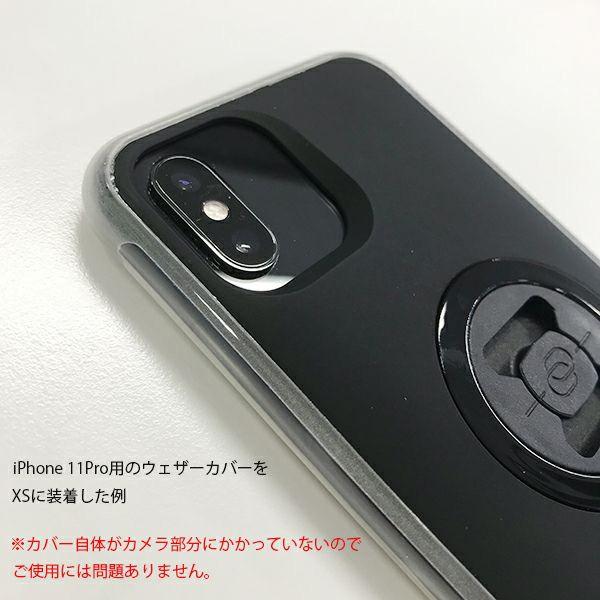 SPコネクト ウェザーカバー iPhone用