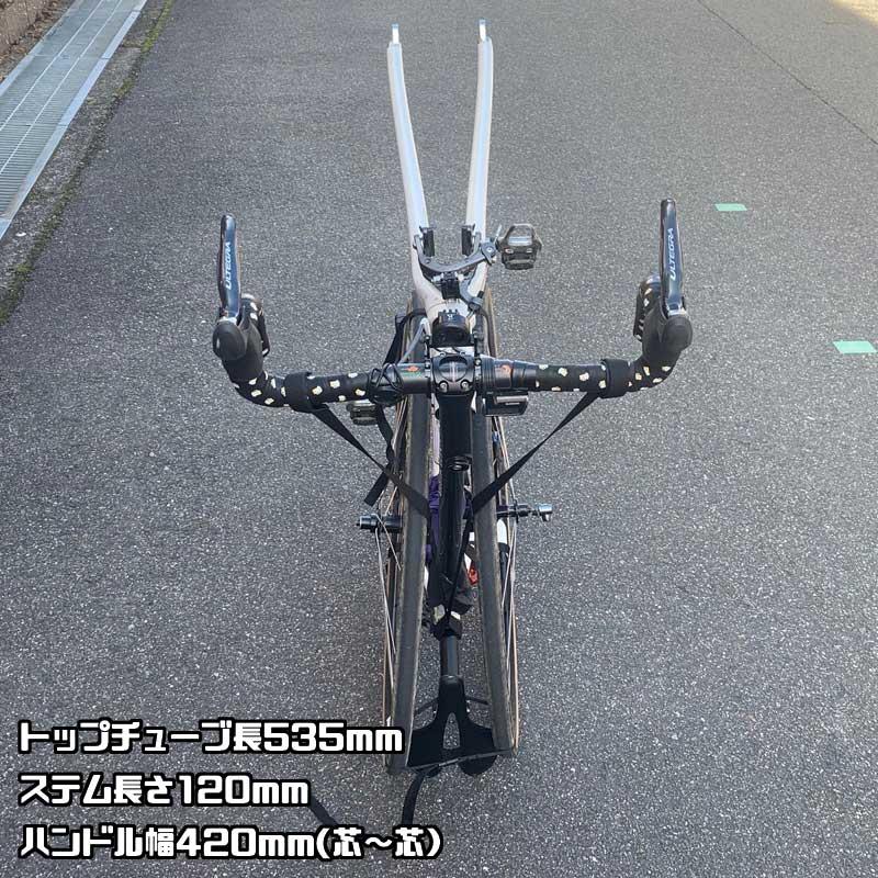【特急】【M便】R250 ハンドルロック 輪行ベルト