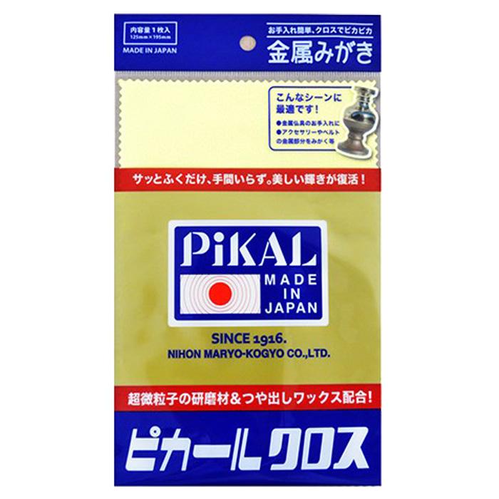 ピカール クロス(30050) PiKAL