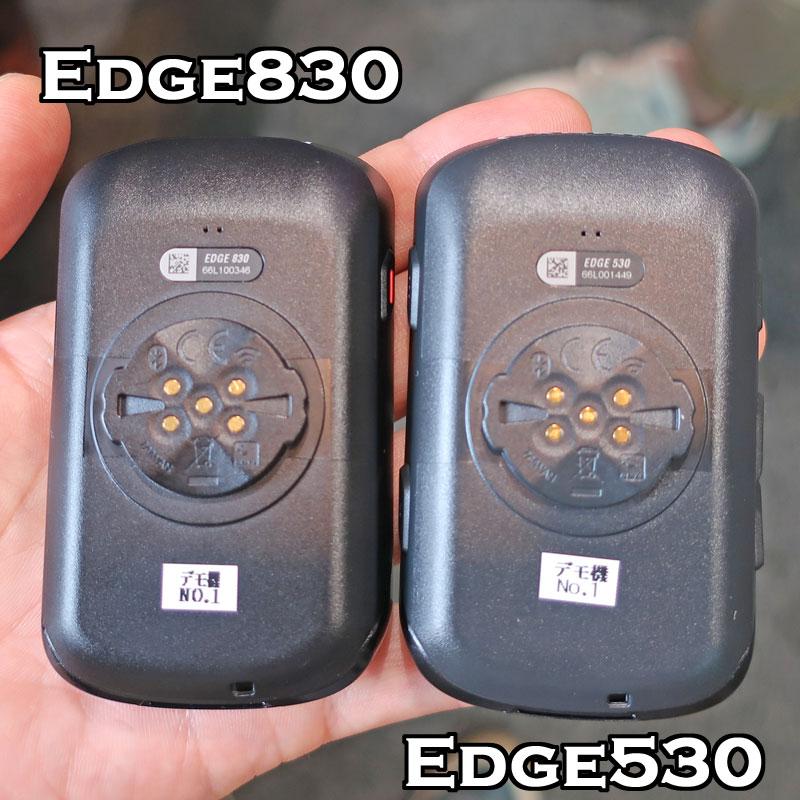 ガーミン エッジ(Edge) 530 日本版 スピード ケイデンス 心拍センサーセット GPS ブルートゥース(010-02060-42)