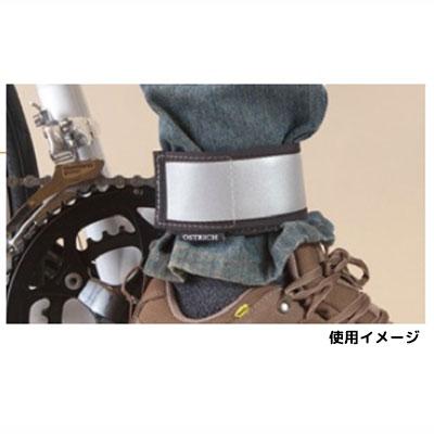 【M便】オーストリッチ ズボンクリップ R