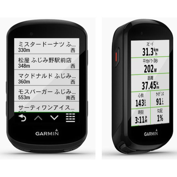 ガーミン エッジ(Edge) 830 日本版 スピード ケイデンス 心拍センサーセット タッチパネル GPS ブルートゥース(010-02061-42)