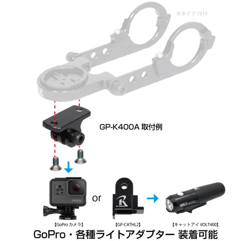 レックマウント GP-K400A-OL 下部アダプター 限定オイルスリックカラー