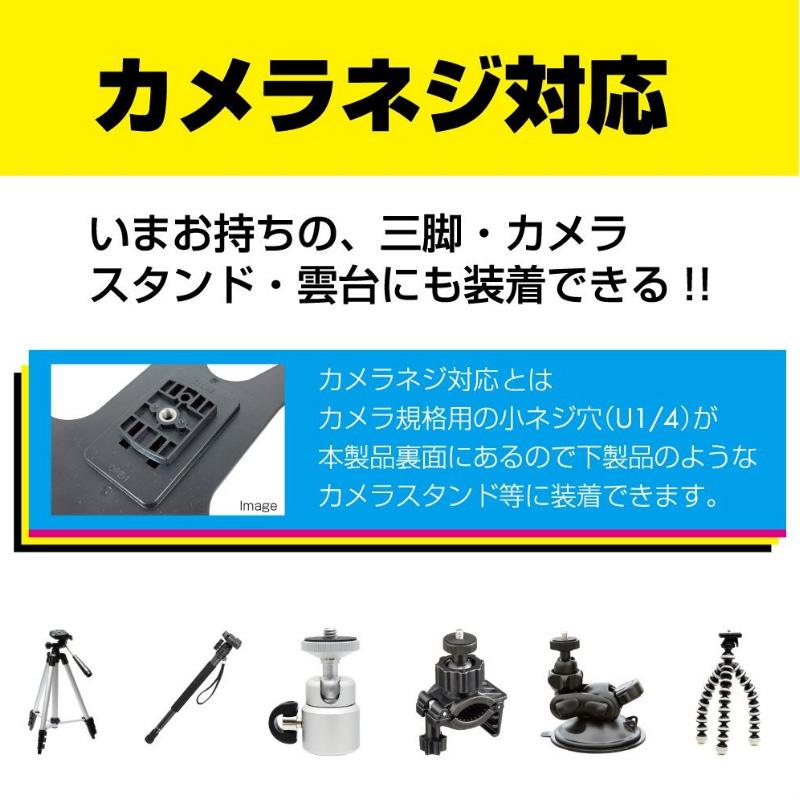 レックマウント HED-14-CN スマートフォン用 ヘッドパーツ CN規格用