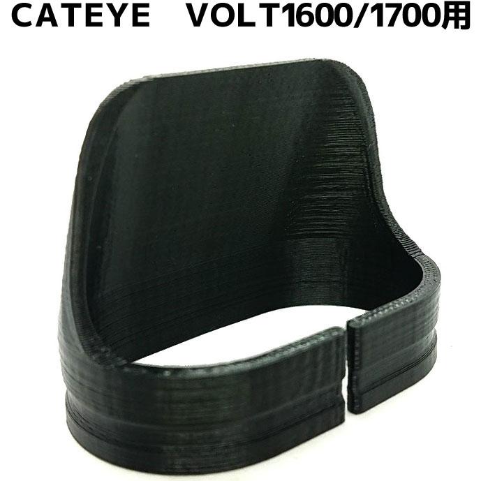 【特急】ゆるふわーくす キャットアイボルト1600、1700用防眩シェード