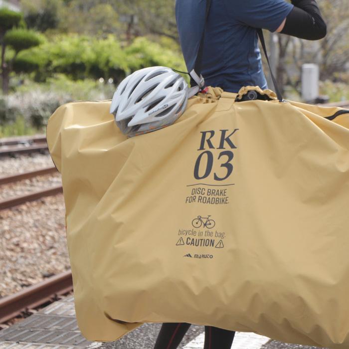 【特急】マルト RK-03DR ツアーバッグ ディスクロード用 カーキ  輪行袋