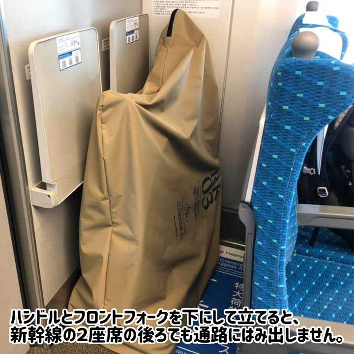 【特急】マルト RK-03DR ツアーバッグ ディスクロード用 マスタード  輪行袋