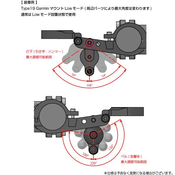 【特急】【M便】レックマウント Bell-Narrow 両持ちナロー用 ベルキット ブラック