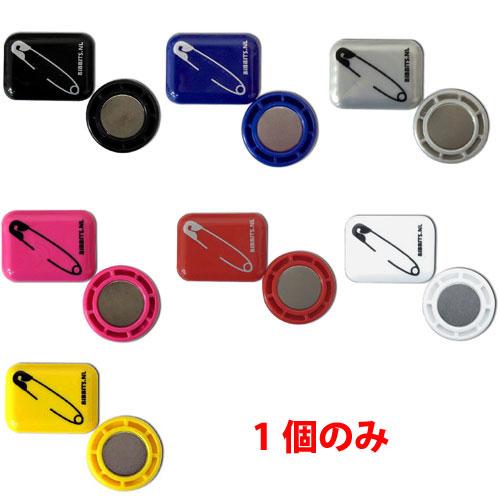 ビブビッツ Safety Pin 補修用 1個のみ マグネット式ゼッケンホルダー