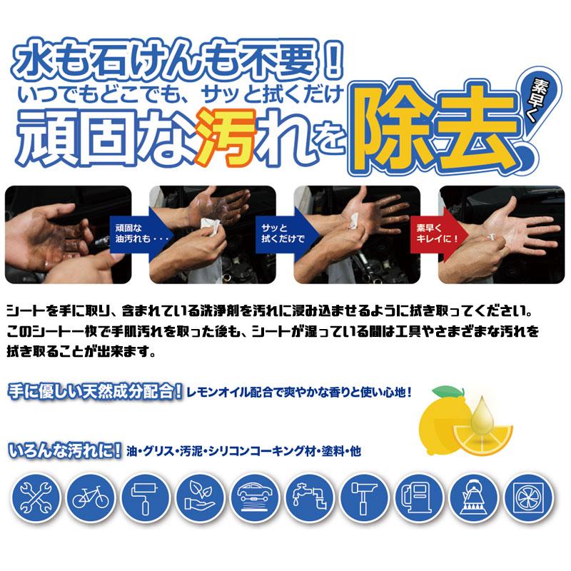 【M便】リドフワイプス 万能洗浄シート 1枚入り 20210413
