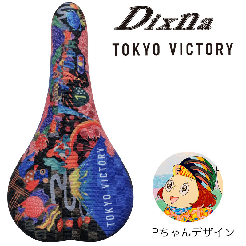 Pちゃん×東京サンエス アキレスレディース Pちゃんサイクルコラボ VICTORY Dixna/ディズナ サドル