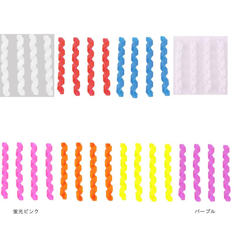 【M便】NOGUCHI フレームプロテクター(4本セット)