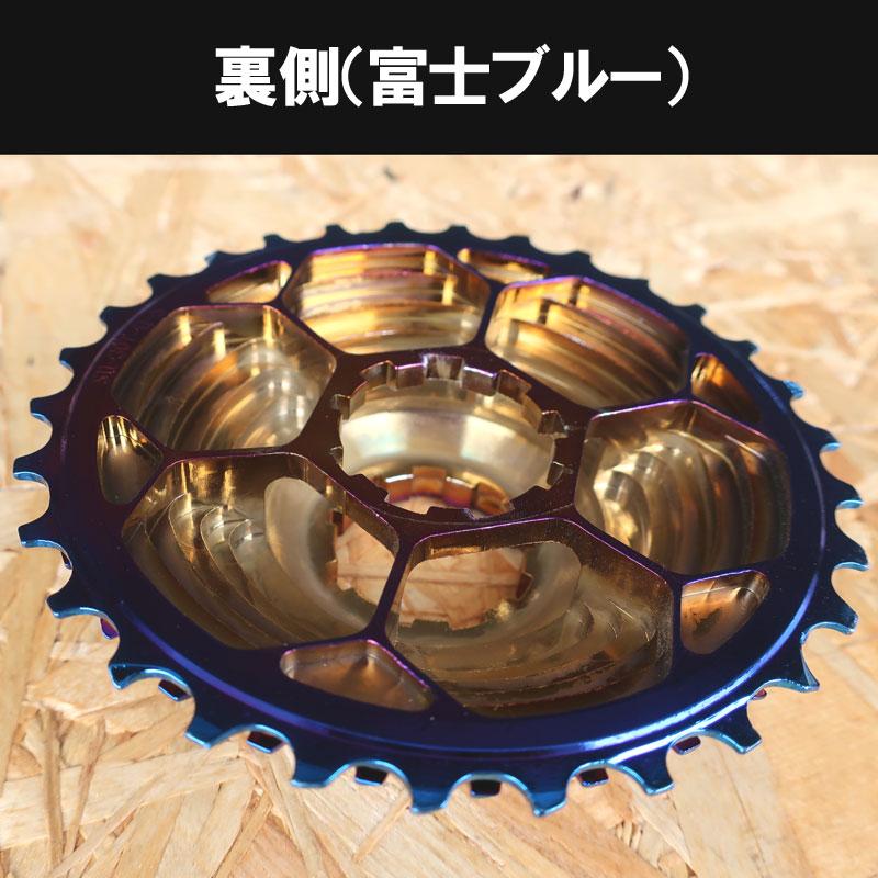 【特急】レーコン ワンピースアロイレーシング 富士ブルー シマノ 11段(11速ボディ用) リミテッドカラーエディション