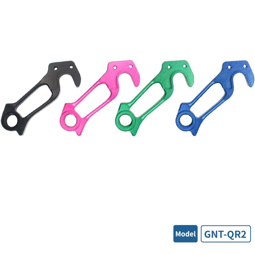 【M便】シゲイー GNT-QR2 GIANT用 クイックレリース対応ダイレクトマウントディレイラーハンガー SIGEYI
