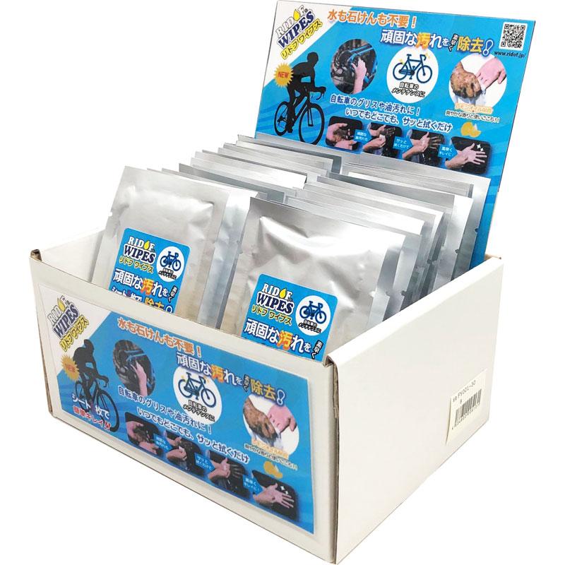 リドフワイプス 万能洗浄シート 30枚入りBOX